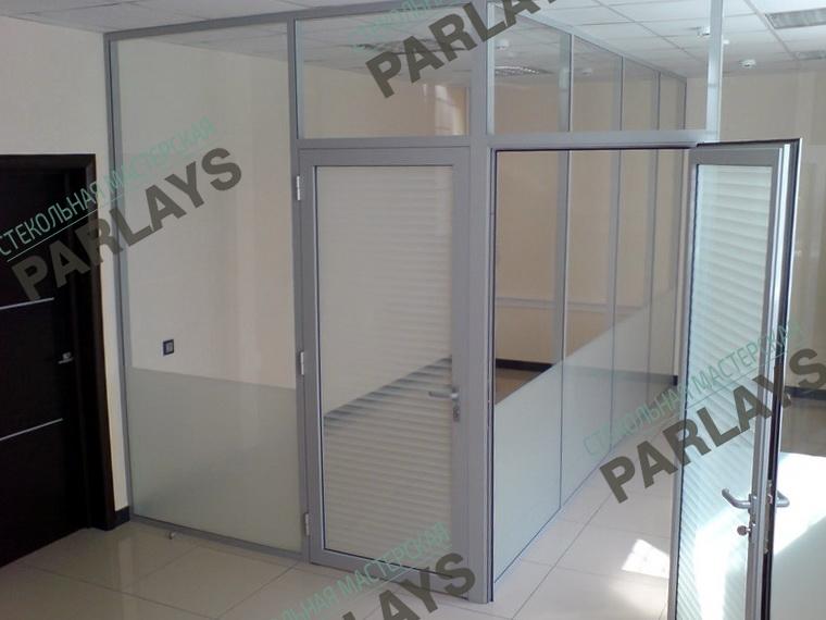 Стационарные стеклянные офисные перегородки
