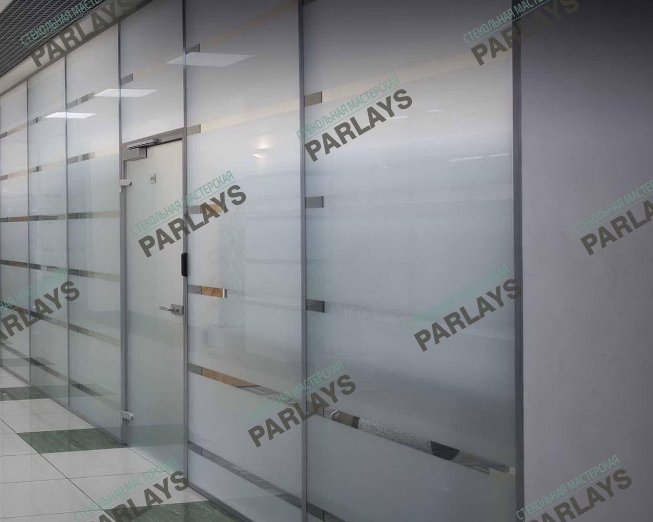 Офисная перегородка из матированного стекла